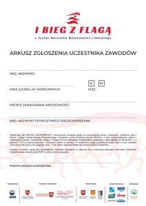 1 Bieg z flagą - formularz zgłoszeniowy6